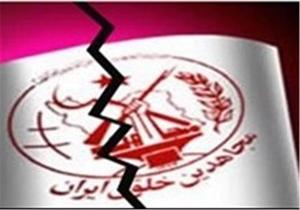 Iran arrests MKO ringleader in Isfahan