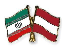 Austrian commercial team in Iran
