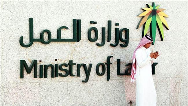 Saudi Arabia reports multiple cyber attacks