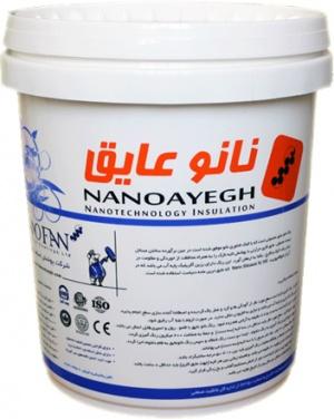 Iran world second largest nano insulator producer