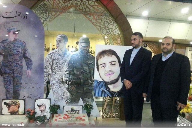 Iran's parliament official meets senior Islamic Jihad, Hamas officials in Lebanon
