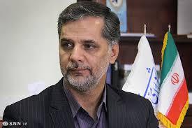 Lawmaker: Trump's visa ban on Iranians 'racial discrimination'