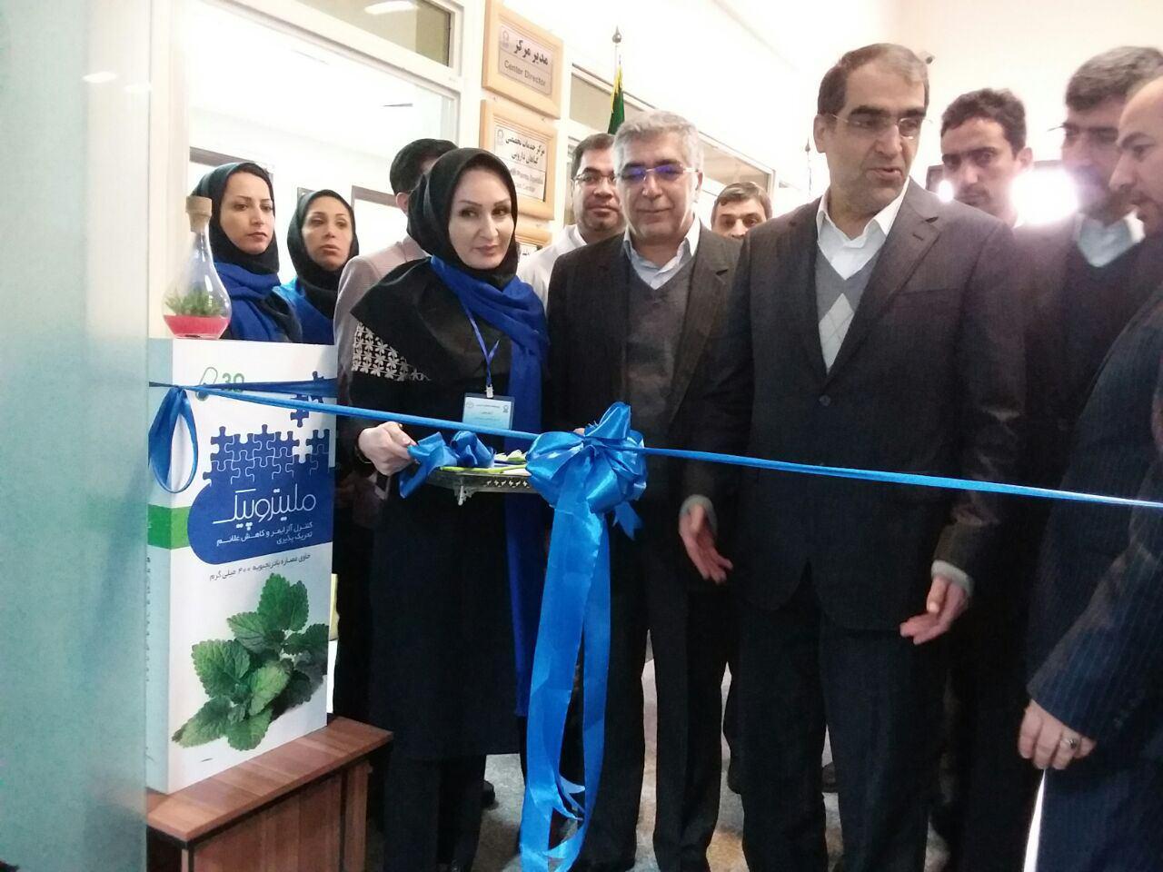 Iran makes world's first herbal anti-Alzheimer's medicine