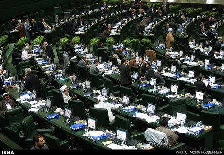 Iran MPs' statement on Sheikh Nimr martyrdom anniversary