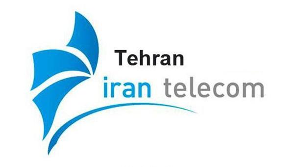 Iran opens Telecom 2017 expo