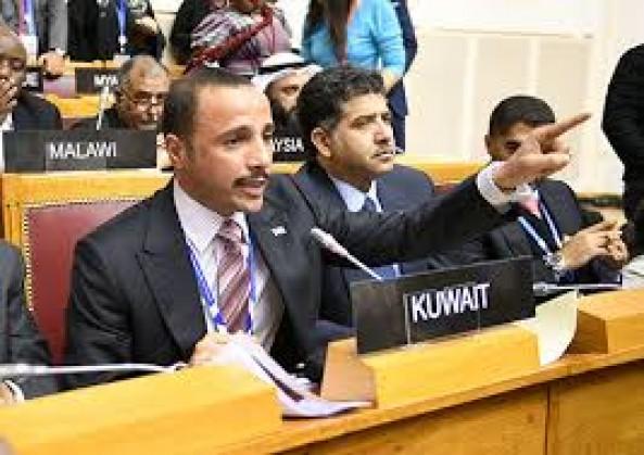 Kuwaiti lawmaker tells Israeli delegation to leave IPU conference