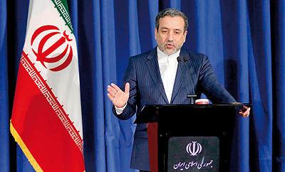 Iran Deputy FM: Nuclear deal 'unique' document for regional, int'l crises