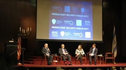 Former Saudi and Israeli spymasters share NYC stage