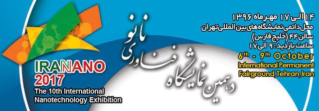 Iran opens nano-tech festival