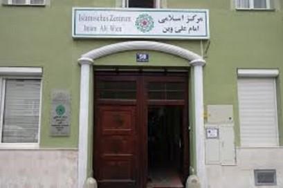 Quranic course for children proceeding in Austria