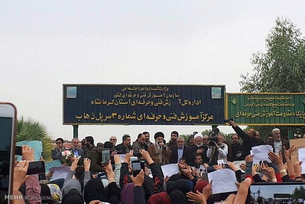 Supreme Leader Ayatollah Khamenei visits quake-hit Kermanshah Province