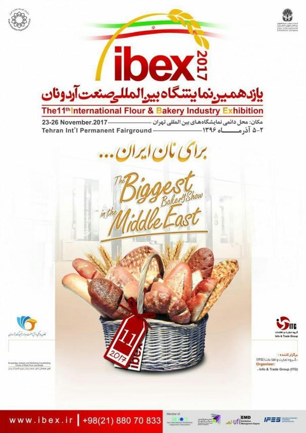 Iran's int'l  flour, bakery expo opens