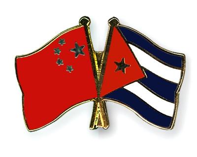 Cuba, North Korea reject 'unilateral and arbitrary' U.S. demands