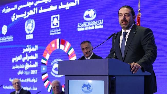 Hezbollah parliamentary group: Hariri's return 'positive'