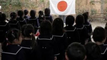 Japan to spend around $17 billion to subsidize education: media