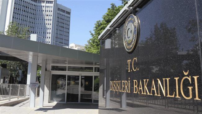 Turkey raps Saudi-led bloc for targeting Islamic body