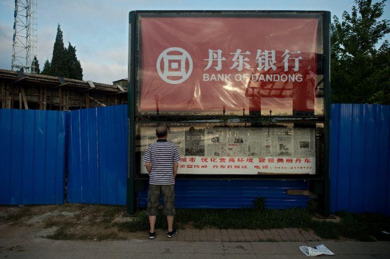 China raps US sanctioning of bank over North Korea ties