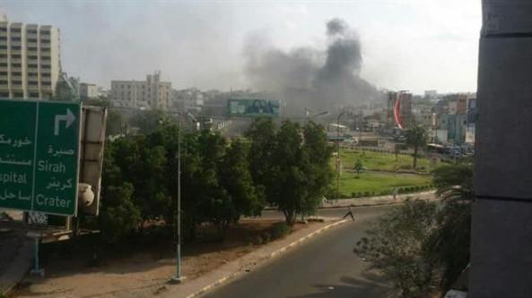 Twin bombings hit Yemen's Aden, leave casualties