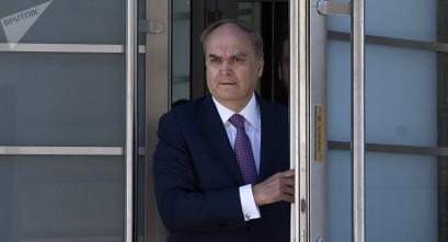 US Congressmen Reject Russian Ambassador's Meetings Requests
