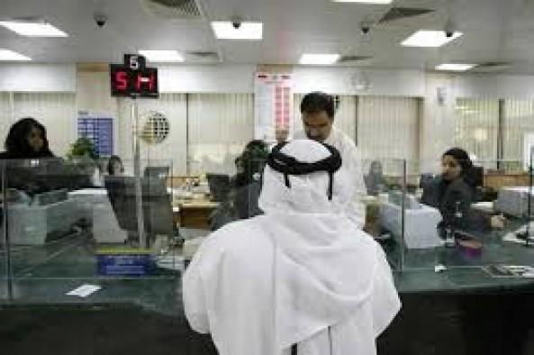 UAE asks banks for information on 19 Saudis' accounts: sources