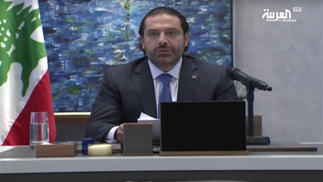 Lebanon believes Saad Hariri being held in Saudi Arabia: Official