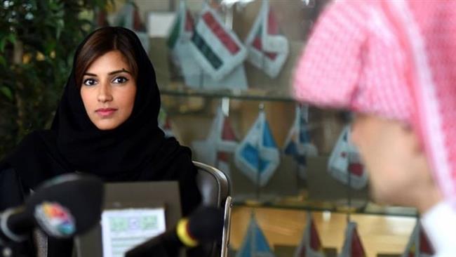 Saudi officials arrest first princess amid Crown Prince's mass purge