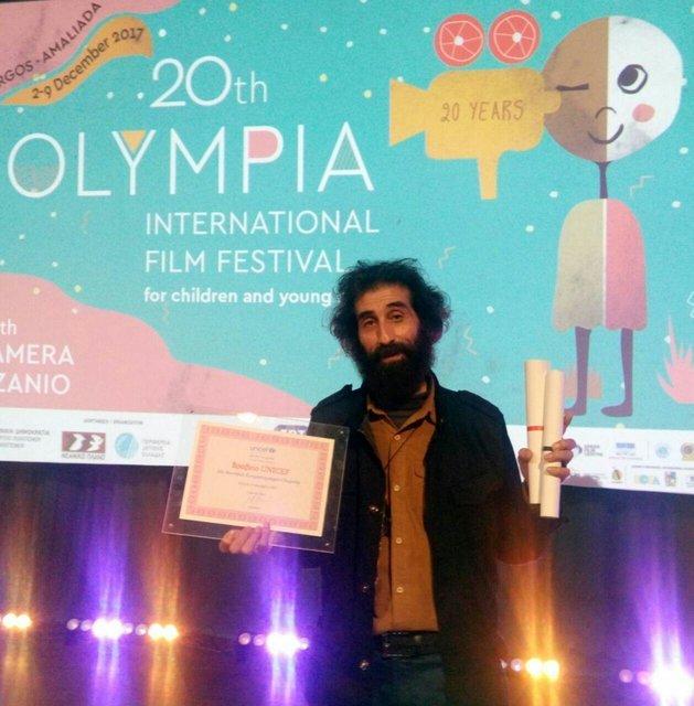 Iranian movie receives UNICEF award in Greek fest