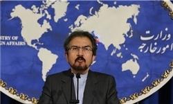 Iran condemns US over veto of  Egypt's resolution on Jerusalem al-Quds