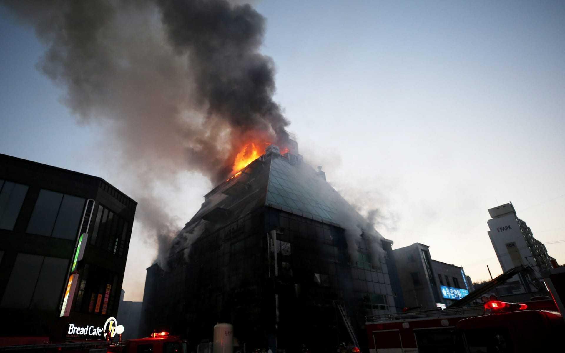 Fire in South Korean fitness center kills 29