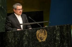 Iran's UN ambassador says US shows no respect for Palestinians 'legitimate' rights