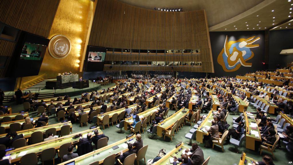 UN approves resolution rejecting US decision on Jerusalem al-Quds