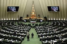 Iran parliament requires administration to declare Quds Palestine's eternal capital
