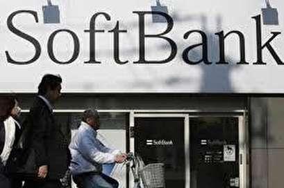 SoftBank succeeds in tender offer for Uber shares
