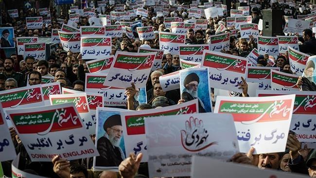 Iranians commemorate 2009 pro-Islamic Republic rallies