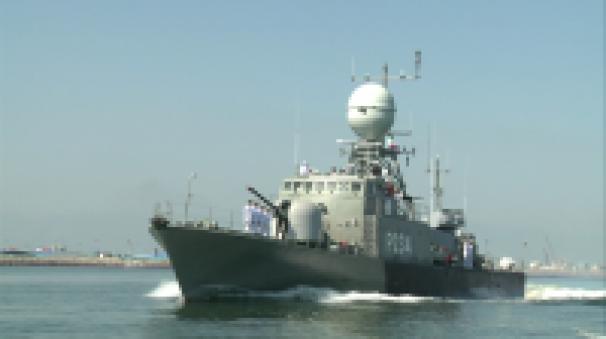 'Separ' warship joins Navy flotilla