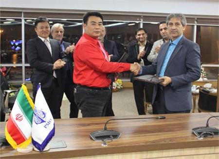 Iran, South Korea ink MoU on port, navigation activities