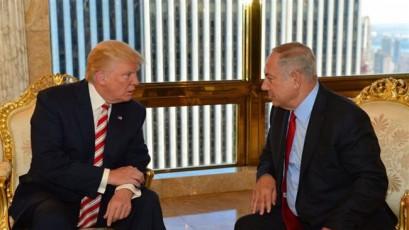 Trump asks Israel to restrain response to Jerusalem al-Quds move: Document