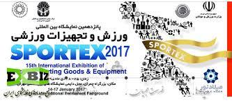 Iran opens Sportex 2017