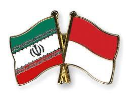 Iranian crude tanker heads to Indonesia
