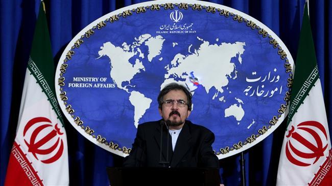 Iran: Canada court ruling violates int'l law