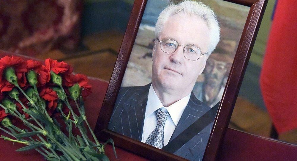 Memorial service for Russia's UN ambassador Churkin in Moscow