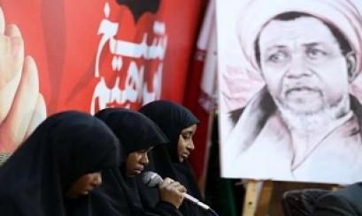 Sheikh Zakzaki recent condition in jail: Badia Zakzaki