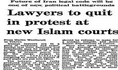 Iran imperial Meccano set fell apart