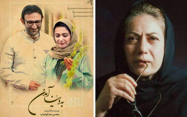 Iranian director heads Asian int'l fest