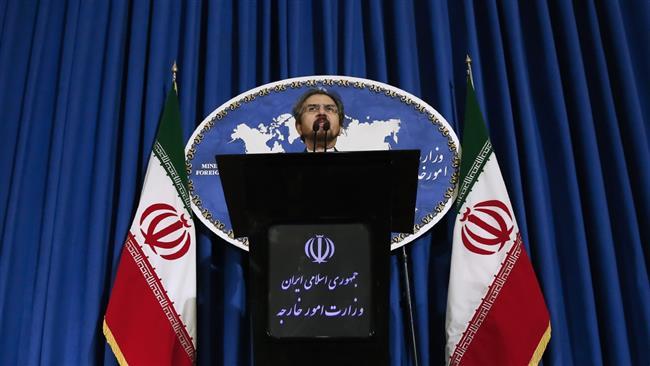 Iran condemns new Saudi slaughter in Yemen