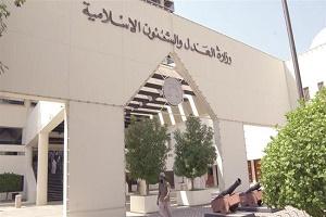 Bahrain sentences three activists to death, slaps life terms on four