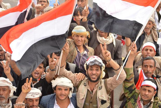 Massive protest in Yemen