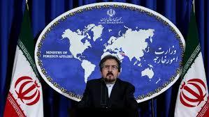 Iran deplores suicide attack in Kabul hospital