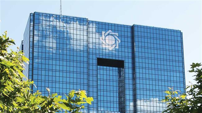 Luxembourg court rejects US bid to freeze Iran assets, Washington appeals: CBI chief