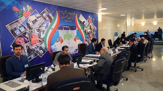 Registration of presidential hopefuls starts in Iran